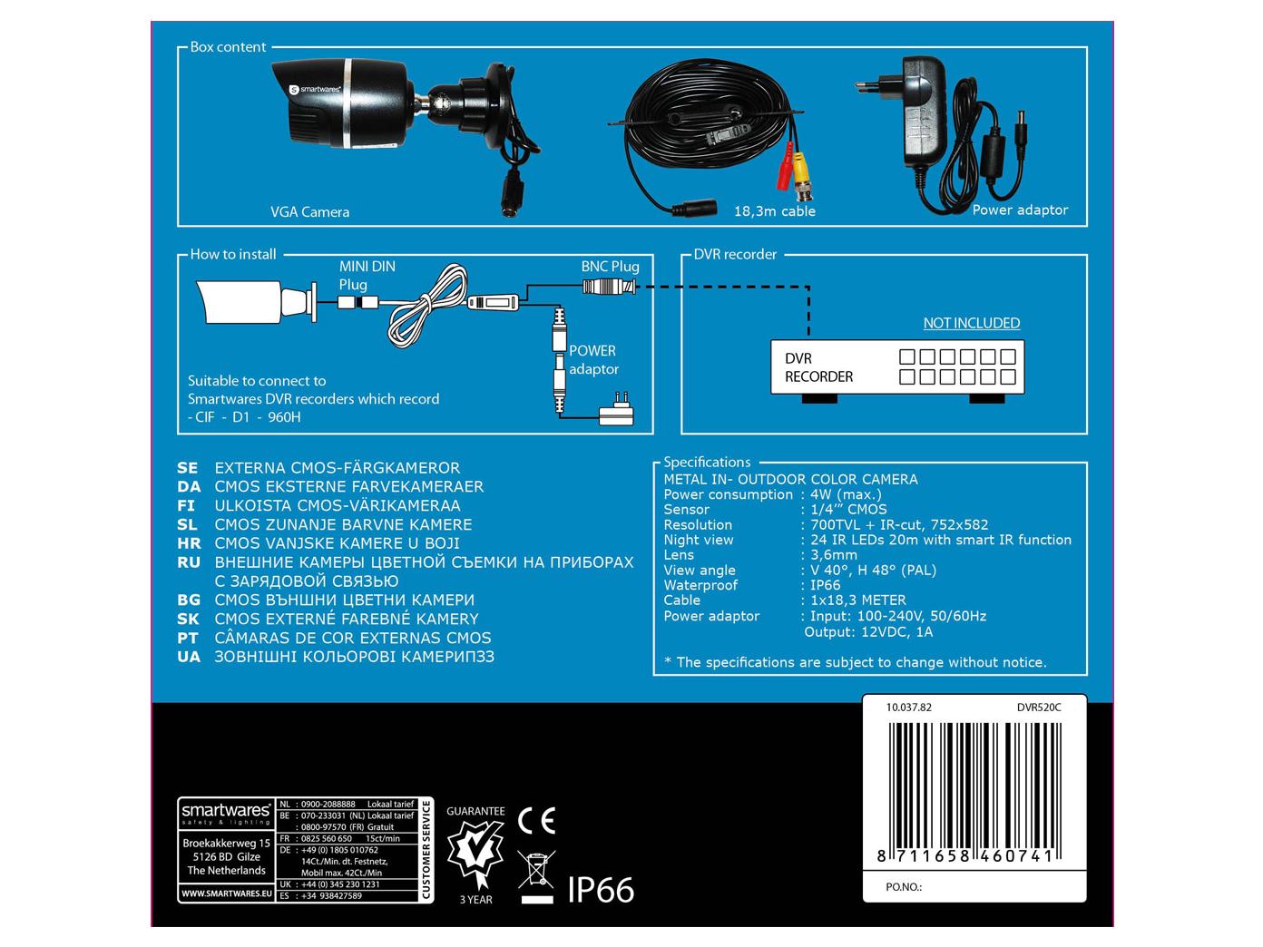 Wireless a colori telecamera aggiuntiva con visione notturna ip66 per dvr524s e dvr528s
