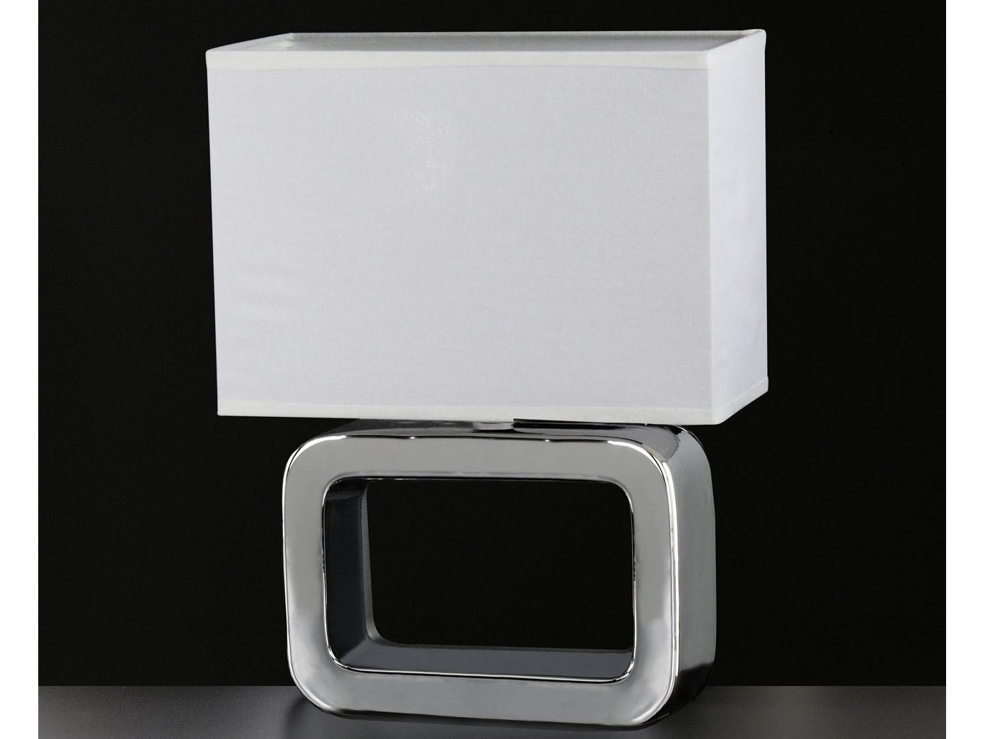 Keramikfuß chrom Moderne Tischleuchte Stoffschirm weiß eckig Nachttischlampe