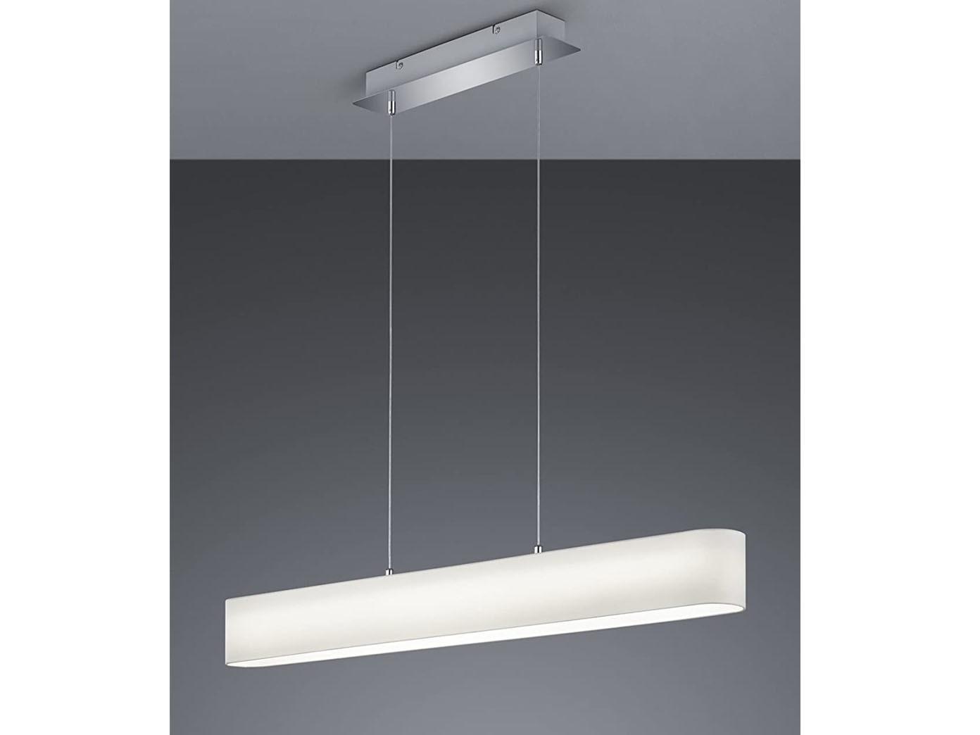 Trio LED Stoffschirm Pendelleuchte LUGANO dimmbar, Lampe Esstisch ...